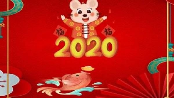广州飞凡文化传播公司和你一起迎接2020年!